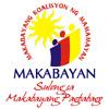 Awit ng Makabayan (Official Makabayan Song)