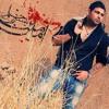 Download AaMin - TASVIR AKHARIN BAAR تصویر آخرین بار Mp3