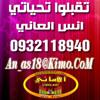 محمد السالم no no حصريا 2012 من انس العاني النسخة الاصلية