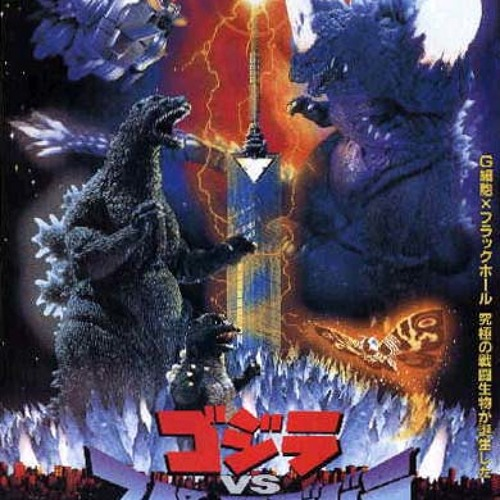 Space Godzilla is a Maniacal Tyrant