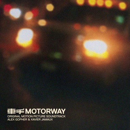 MOTORWAY (Original Motion Picture Soundtrack - samples)