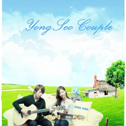 Banmal Song - YongHwa ft SeoHyun (duet cover by Andre & Adel)