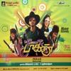 Ennai Mannippaya - Paagan(2012) FB By  International Entertainments