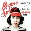 Regina Spektor-Ballad of a Politician (AH-MoR bootleg Remix)