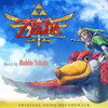Download Zelda's Lullaby - The Legend of Zelda Skyward Sword Mp3