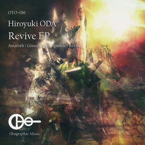 Hiroyuki ODA - Green Light [Sample]