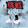 Gorillaz - Dare (X2X Remix) FREE DOWNLOAD
