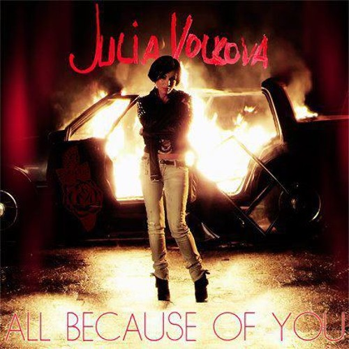 Julia Volkova - All Because Of You [Rmx DN]