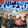 Hip Hop Tamil Song