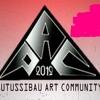 PAC ( putussibau art community) - putussibau tercinta
