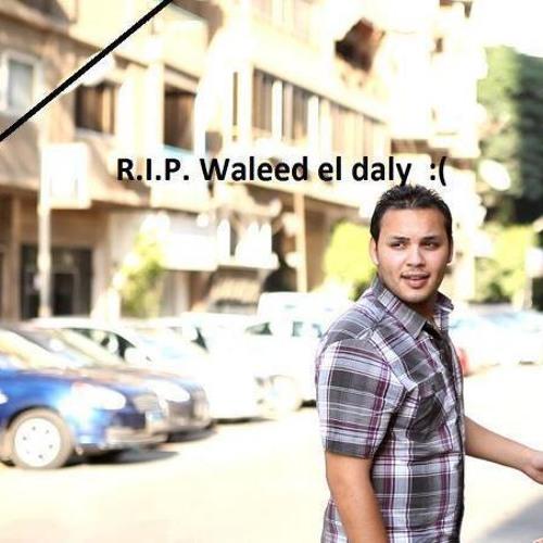 Basgod Le Rabi * Waleed El Dally *