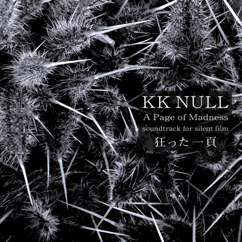 KK NULL / A Page of Madness (edited)
