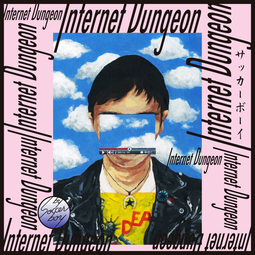 Internet Dungeon