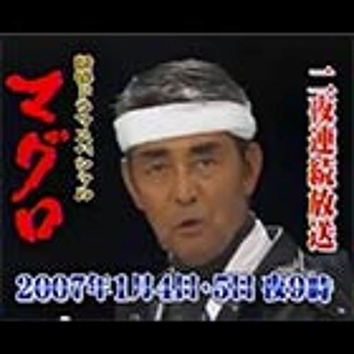 マグロ(Hiroki Matukata Cover)