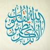Download سوره الكهف /المنشاوى Mp3