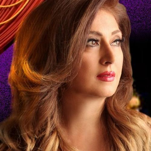 Leila Forouhar - Shekveh .mp3