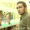 Download اضرب صحوبية - جوني و إيمان فؤاد Mp3