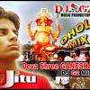 DJ G2 - DEVA SHRI GANESHA {G2's DHOL MIX}