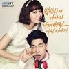 Big Korean Drama  OST - One Person - Huh Gak