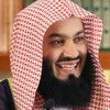 Sheikh mufti Ismail Menk ~ Marriage Family Life