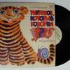 Vinyl Scratch Drum