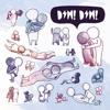 DSH ! DSH ! (IMU REMIX) - Dolce Vita (Barbie Karaoke Machine Mix)