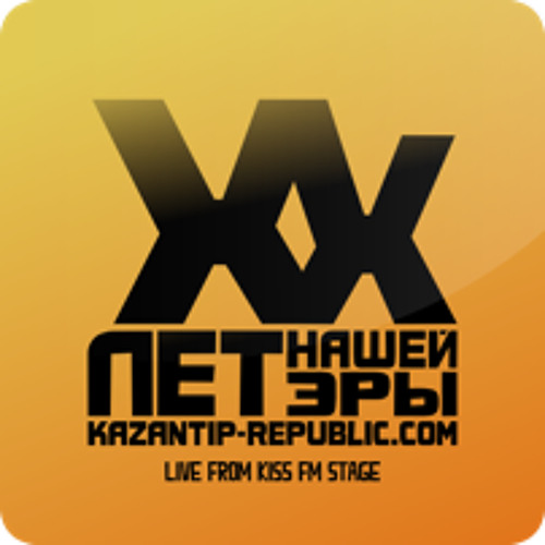 Alexey Sonar - ZXX Live From KISS FM Stage (10.08.2012)