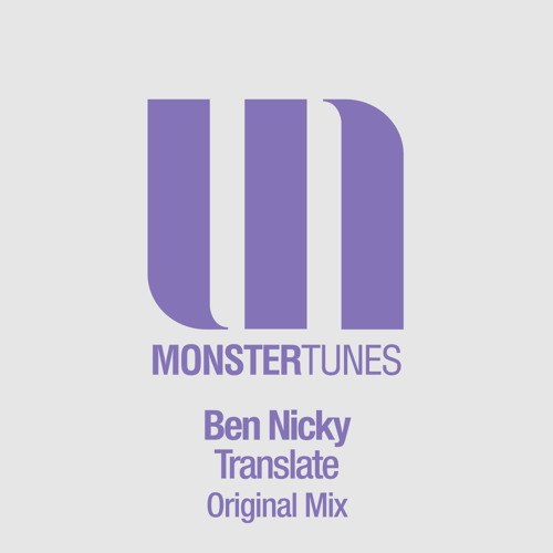 Ben Nicky - Translate (Original Mix)