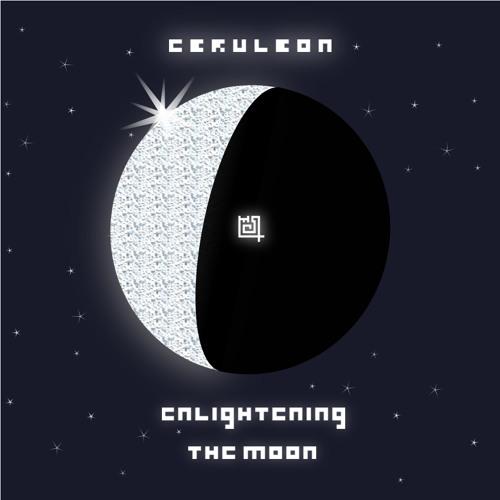 Ceruleon - Cocoon