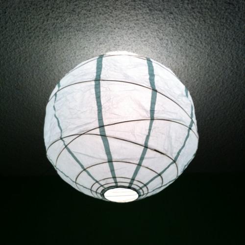 Lamp Light (Original Mix)