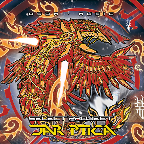 """SELECT PROJECT - Little Preview next album """"Jar Ptica"""" on OSOM Music"""