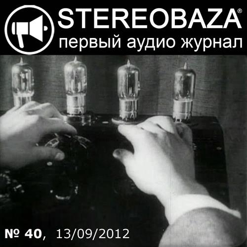 Stereobaza#40, 2012-09-13 The Presets, MNDR, Fiona Apple, A.Sherwood