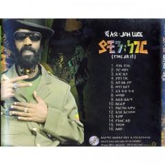 Jah Lude -- ReGGae Dub Dub HD
