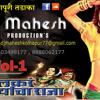 MI DOLKAR { KOLEGIT } DJ M@HESH KOLHAPUR , PRODUCTION'S