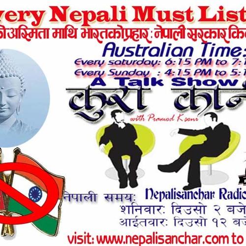 KURA KANI -EPISODE-2 Every Nepali Must Listen this Episode if you really love Nepal