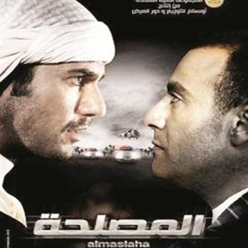 "The Escape - From The OST ""Al Maslaha""موسيقى الهروب من فيلم ""المصلحة"""