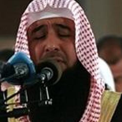 مكتبة قرآن كريم كاملة الجزء