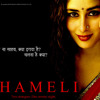 Download Bhaage Re Mann Mp3