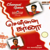 Awesome Tamil Gana Song In Chennai Senthamizh