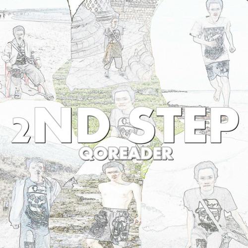 Secondstep