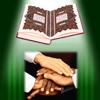 حقوق الأخوة الإسلامية