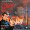 Forever Knight soundtrack - Now I have Faith