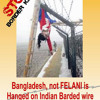 FELANI: A Bengali Song in Memory of 15 Years Old Girl Brutally Killed By BSF (Mobile Recording)