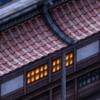 Sizzle Entertainment's Ninja Revinja In-Game