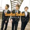 My Pace-SunSet Swish