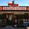 Austin Music Map Sonic ID: Bruce Robison on the Broken Spoke