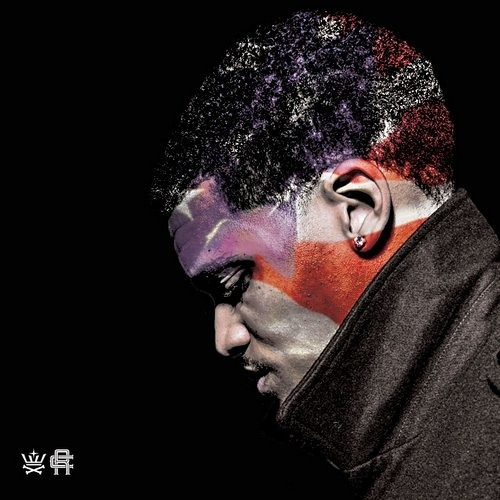 Christon Gray - Captain America (feat. DJ Promote)