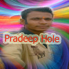 Kabhi to pass mere aao From Pradeep Hole