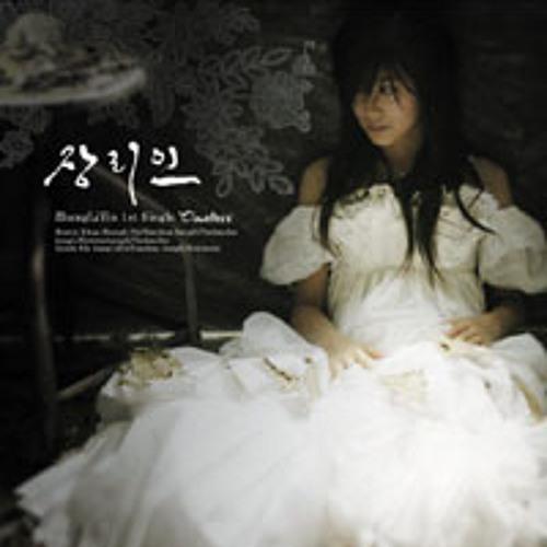 장리인 - Timeless (Feat. 시아준수)