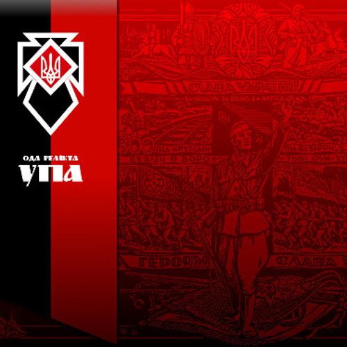 Oda Relicta - UIA 'medley'